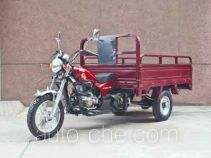 Xianfeng XF150ZH-20C cargo moto three-wheeler