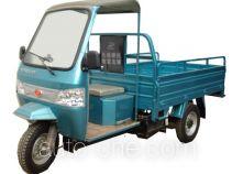 Xianfeng XF150ZH-20F cab cargo moto three-wheeler