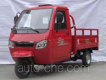 Xianfeng XF200ZH-18A cab cargo moto three-wheeler