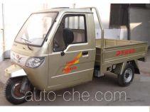 Xianfeng XF200ZH-2 cab cargo moto three-wheeler