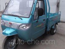 Xianfeng XF200ZH-3 cab cargo moto three-wheeler