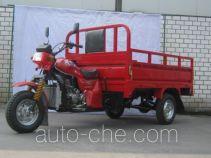 Xianfeng XF250ZH-16 cargo moto three-wheeler