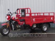 Xianfeng XF250ZH-16A cargo moto three-wheeler