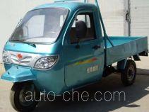 Xianfeng XF250ZH-22 cab cargo moto three-wheeler