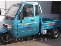 Xianfeng XF500ZH-2 cab cargo moto three-wheeler