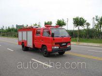 Lushan XFC5050GXFSG09 fire tank truck