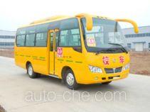 庐山牌XFC6660XEQ1型小学生校车