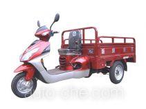 Xinge XG110ZH-3 cargo moto three-wheeler
