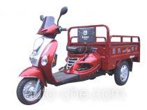 Xinge XG110ZH-4 cargo moto three-wheeler