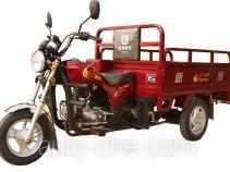 Xinge XG110ZH-5 cargo moto three-wheeler
