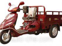 Xinge XG110ZH-6 cargo moto three-wheeler