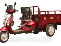 Xinge XG110ZH-7 cargo moto three-wheeler