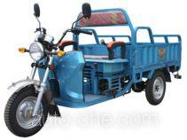 Xinge XG110ZH-8 cargo moto three-wheeler