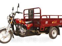 Xinge XG125ZH-2 cargo moto three-wheeler
