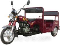 Xinge XG125ZK auto rickshaw tricycle
