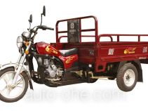 Xinge XG150ZH-10 cargo moto three-wheeler