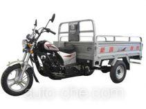 Xinge XG150ZH-6 cargo moto three-wheeler