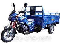 Xinge XG150ZH-7 cargo moto three-wheeler