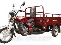 Xinge XG150ZH-8 cargo moto three-wheeler