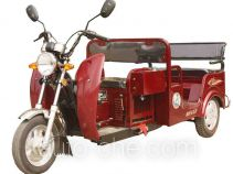 Xinge XG150ZK auto rickshaw tricycle