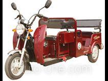 Xinge XG150ZK-3 auto rickshaw tricycle
