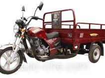 Xinge XG175ZH-3 cargo moto three-wheeler