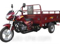 Xinge XG175ZH-4 cargo moto three-wheeler
