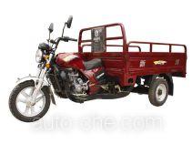Xinge XG200ZH-4 cargo moto three-wheeler
