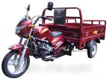 Xinge XG200ZH-6 cargo moto three-wheeler