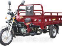 Xinge XG200ZH-7 cargo moto three-wheeler