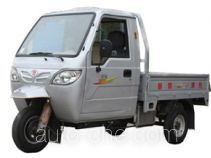 Xinge cab cargo moto three-wheeler