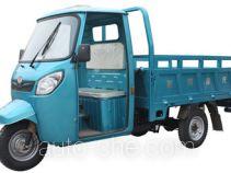 Xinge XG200ZH-9 cab cargo moto three-wheeler