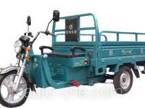 Xinge electric cargo moto three-wheeler