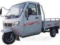 Xinge XG800ZH-2 cab cargo moto three-wheeler