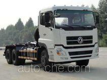 XGMA XGQ5250ZXX detachable body garbage truck