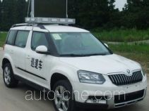 Peixin XH5020TXUDED patrol car