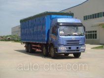 Xinhuaxu XHX5318PXXY soft top box van truck