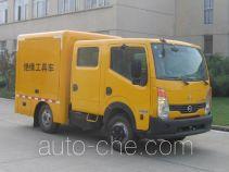 Hailunzhe XHZ5040XGC engineering works vehicle