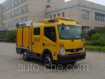 Hailunzhe XHZ5040XXH breakdown vehicle