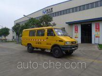 Hailunzhe XHZ5041XGC engineering works vehicle