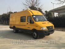 Hailunzhe XHZ5043XGCY51 engineering works vehicle