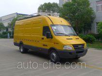 Hailunzhe XHZ5050XDY power supply truck