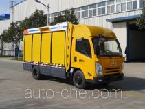 Hailunzhe XHZ5053XGCJ5 engineering works vehicle