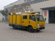 Hailunzhe XHZ5056XGCJ5 engineering works vehicle