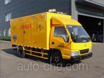 Hailunzhe XHZ5061XDY power supply truck