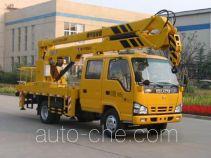 海伦哲牌XHZ5063JGKH型高空作业车