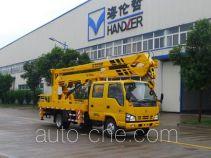 Hailunzhe XHZ5070JGKQ5 aerial work platform truck