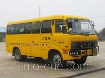 Hailunzhe XHZ5073XGC engineering works vehicle