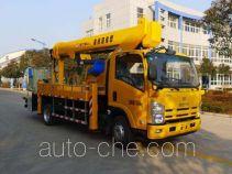 海伦哲牌XHZ5093JGKQ5型高空作业车