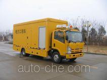 Hailunzhe XHZ5108XGCA power engineering work vehicle